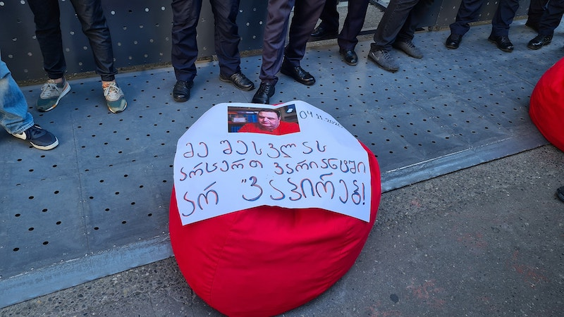 Депутатов «Нацдвижения» у парламента встретят коридором позора