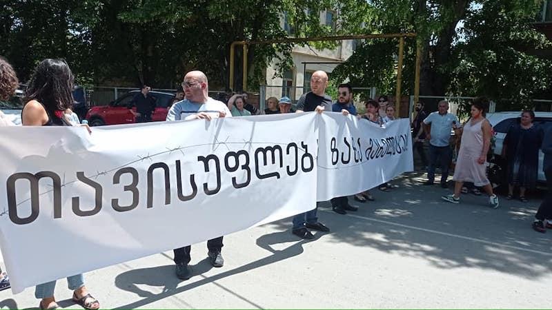 В Грузии проходит марш в поддержку Зазы Гахеладзе