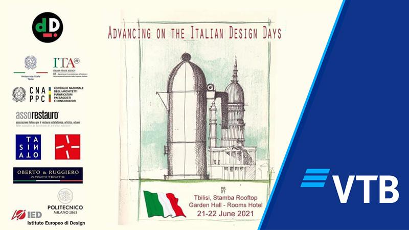 ვითიბი ბანკის მხარდაჭერით, იტალიური დიზაინის დღეები გაიმართება