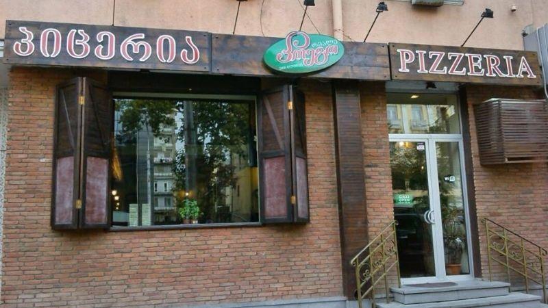 """პიცერია """"პრეგო რეალე"""". ფოტო: Facebook/Prego Reale"""