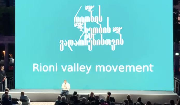 Грузинский режиссер посвятил награду «Берлинале» Защитникам долины Риони