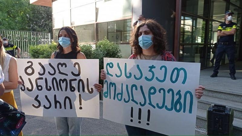 У здания прокуратуры Грузии проходит митинг в связи с событиями в пансионате в Ниноцминда
