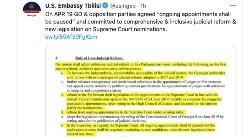 Посольство США отреагировало на решение «Грузинской мечты» не приостанавливать процесс избрания судей