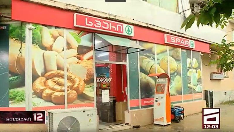 В Грузии в совершено ограбление магазина сети «SPAR»