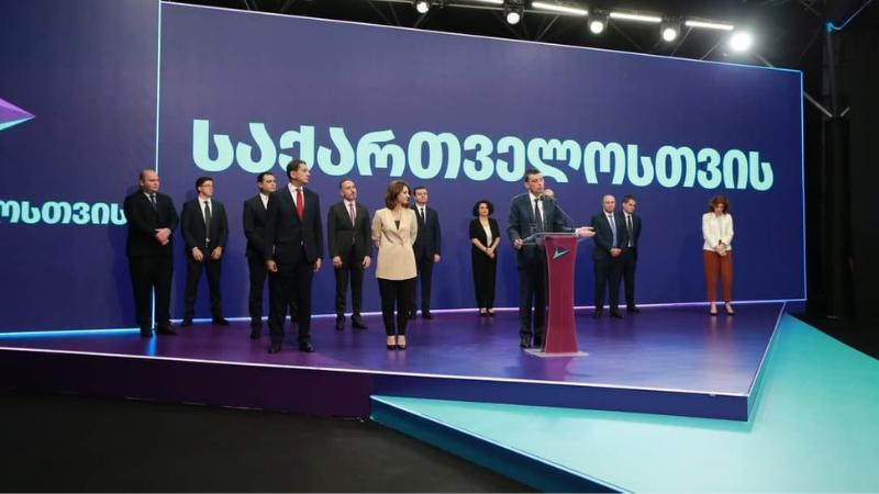 გახარია და ჩვენი გუნდი ქართულ პოლიტიკურ სივრცეში ახალ ამინდს ქმნის – ბუჩუკური