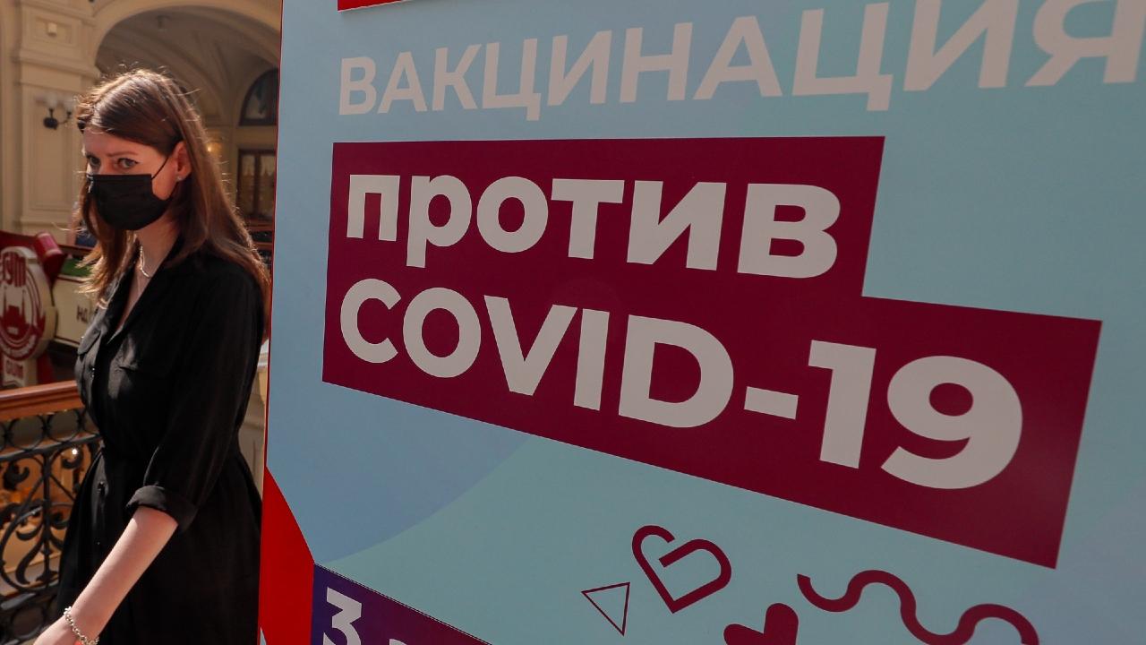 The Washington Post: В Москве фальшивый ковид-паспорт стоит 25 долларов