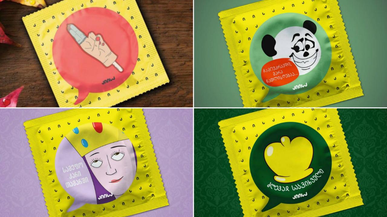 Производитель презервативов выиграл дело против Грузии в Страсбургском суде
