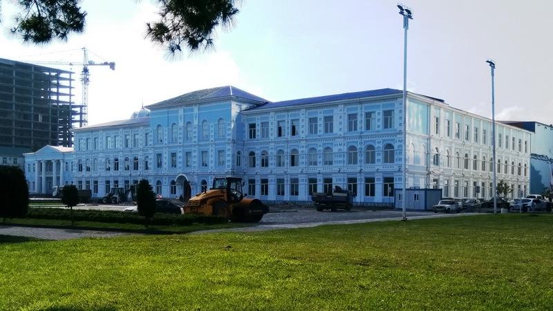 ბათუმის სახელმწიფო უნივერსიტეტში რექტორთა მუდმივმოქმედი კონფერენცია მიმდინარეობს
