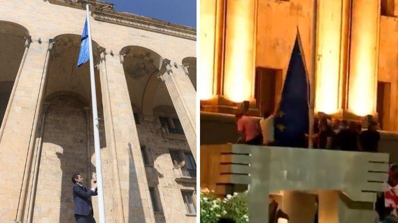 У парламента Грузии вновь поднят флаг Евросоюза