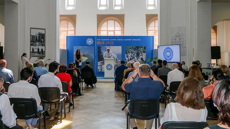 """საერთაშორისო კონფერენცია """"ქართული დიასპორა: წარსული და თანამედროვეობა"""""""