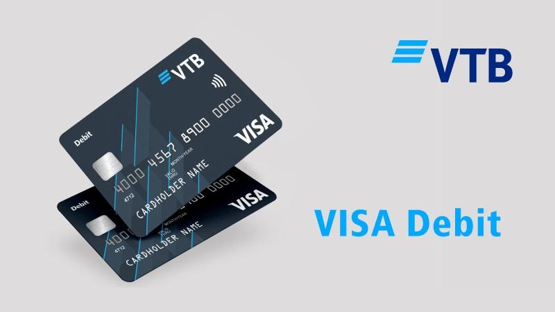 ვითიბის Visa Debit ბარათი - ყველაზე მარტივი, ხელმისაწვდომი და კომფორტული