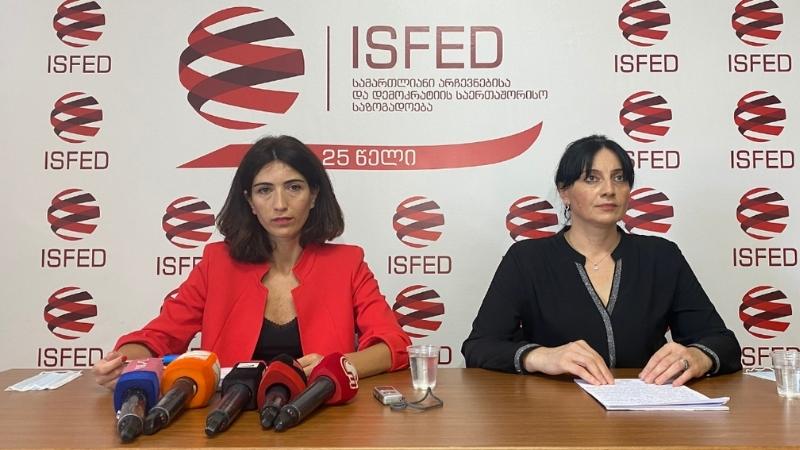 ISFED: რუსთავის მერიის თანამშრომელი სამსახურიდან უკანონოდ გაათავისუფლეს
