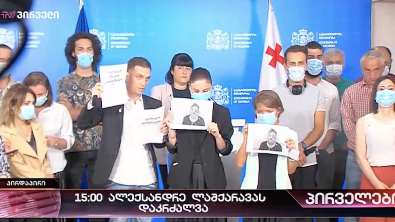 Протест грузинских журналистов на брифинге правительства