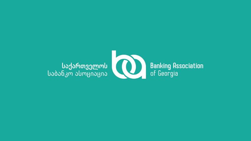 ვაქცინაციის საბუთი ან ტესტი — რა რეგულაციებს განიხილავენ ბანკები თანამშრომლებისთვის