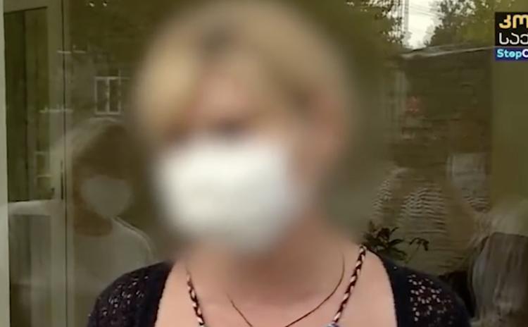 გურიაში ქალი, რომელიც გარდაცვლილი ეგონათ, ცოცხალი აღმოჩნდა