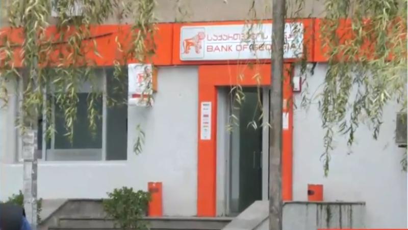 ყვარელში ბანკზე თავდასხმაში ბრალდებულს პატიმრობა შეუფარდეს