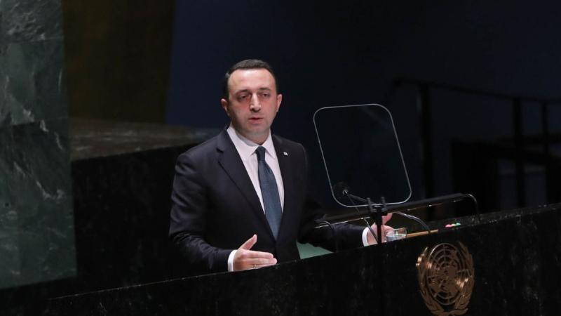 «Производство растет, появляются новые рабочие места» — о чем говорил Гарибашвили на Генассамблее ООН