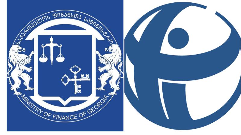"""ფინანსთა სამინისტრო: """"საერთაშორისო გამჭვირვალობის"""" ანალიზი არარეალურია"""