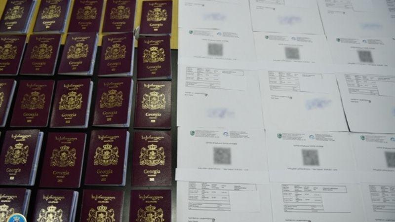 საგამოძიებო სამსახურის თქმით, ყალბი კოვიდ-პასპორტების საქმე გახსნა