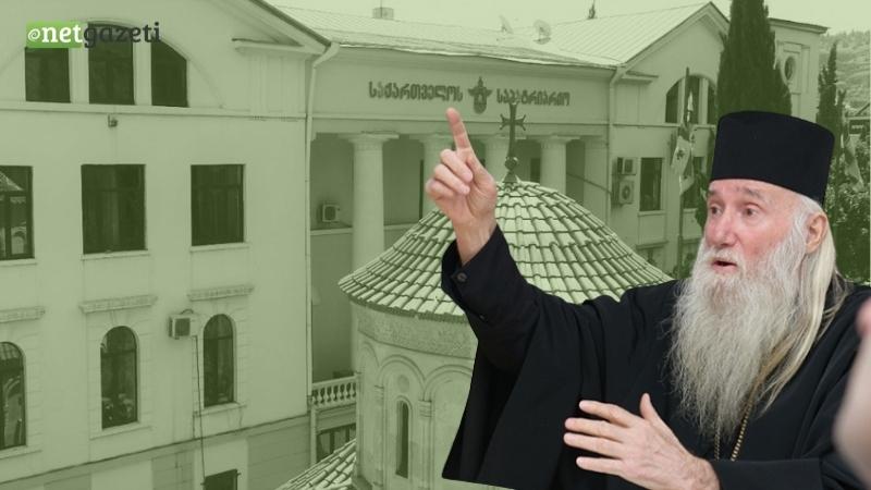 """""""ზეწოლა რუსეთისგან"""" – რატომ გააქტიურდა აფხაზური ეკლესია"""